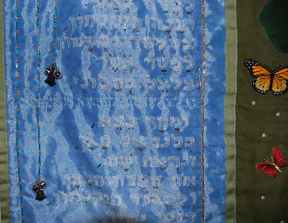 רינה צרף, שמיכה עם רקמה, פרט 1.jpg