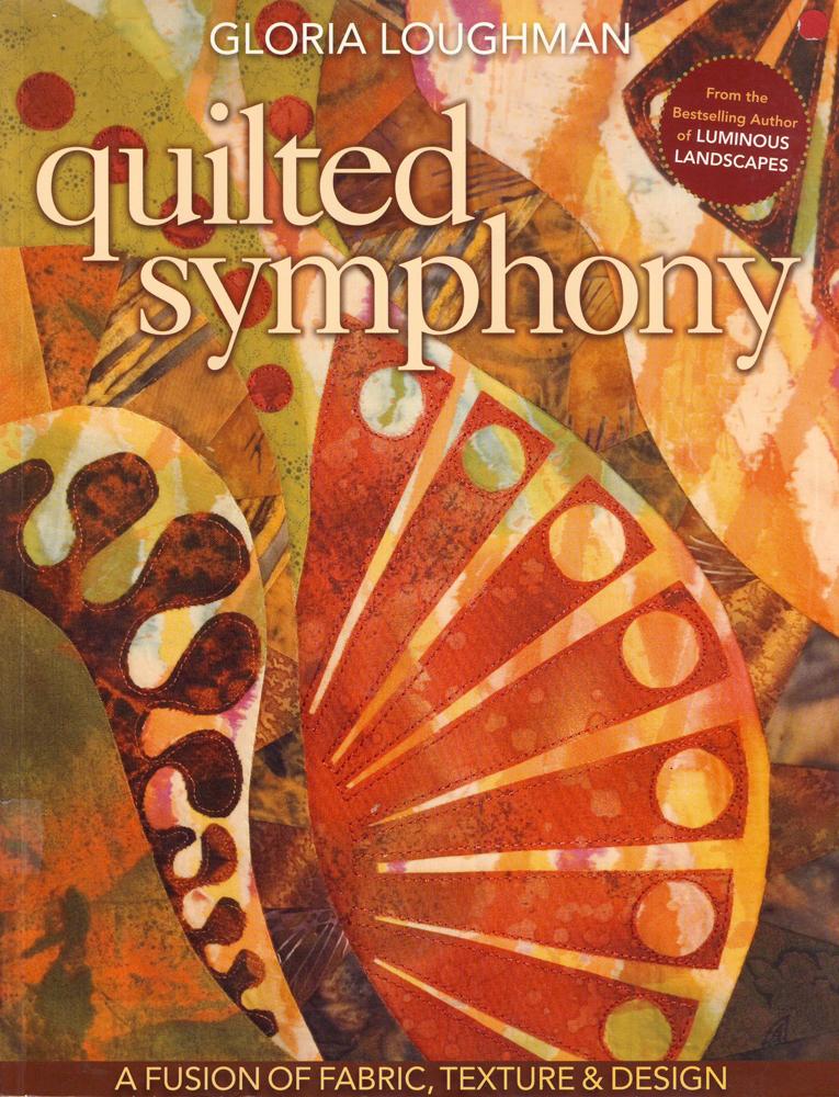 quilted symphony כריכת הספר