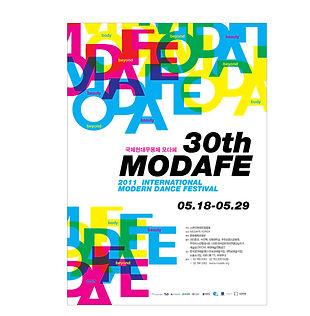 MODAFE(2011).jpg