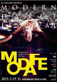 MODAFE(2015).jpg