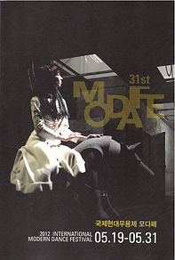 MODAFE(2012).png
