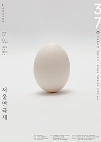 서울연극제2016.png