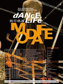 MODAFE(2013).jpg