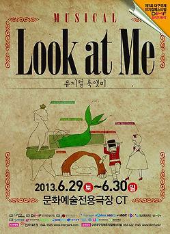 (2013)LookatMe.jpg