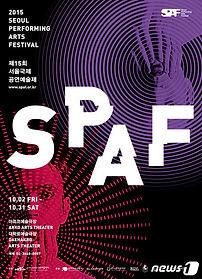 SPAF2015.jpg
