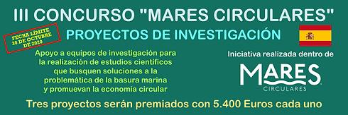 Investiga ES.png
