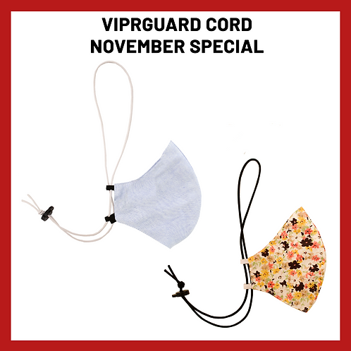 VIPRGuard Cord 2 for $16
