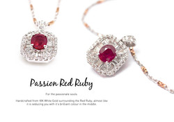 Passion Red Ruby