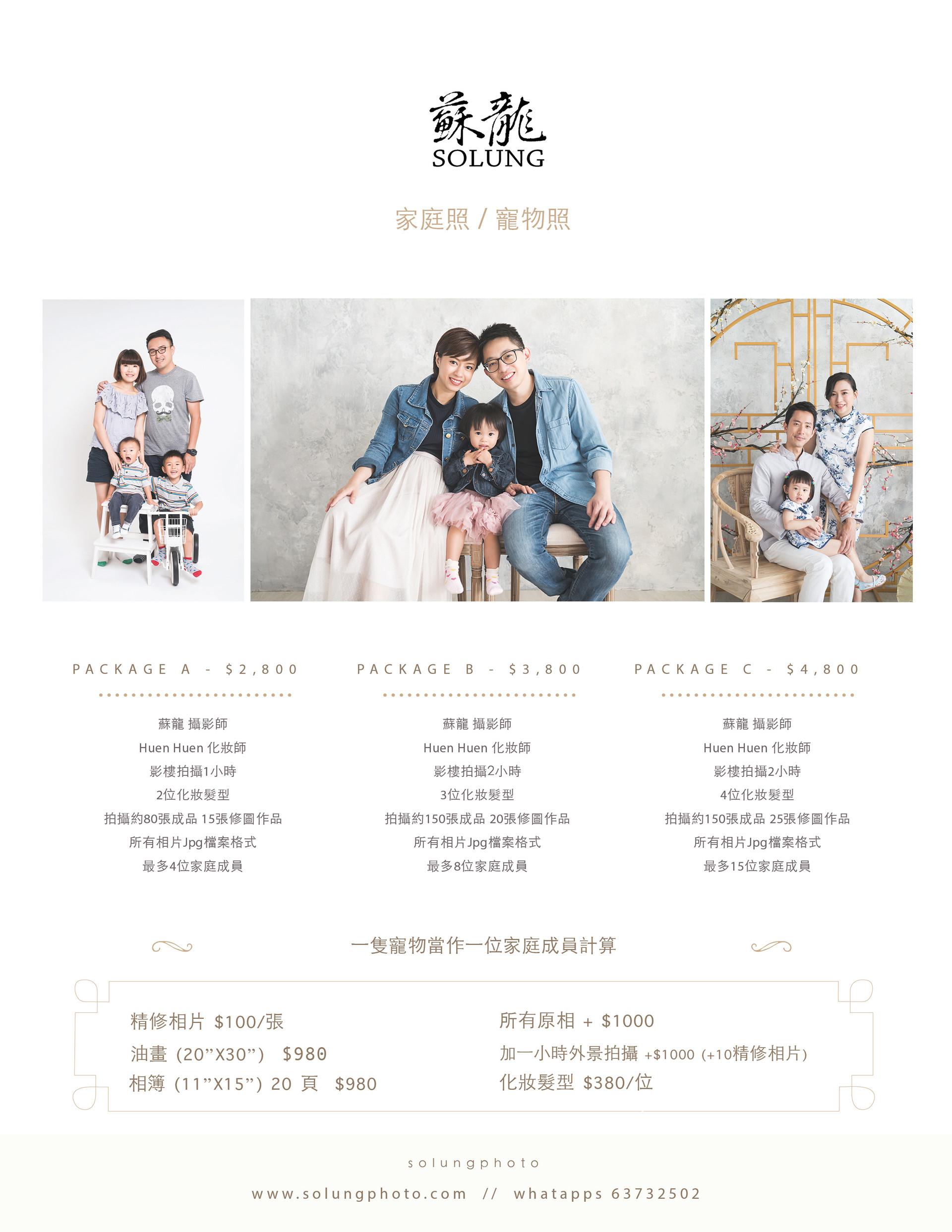 Family中文.jpg