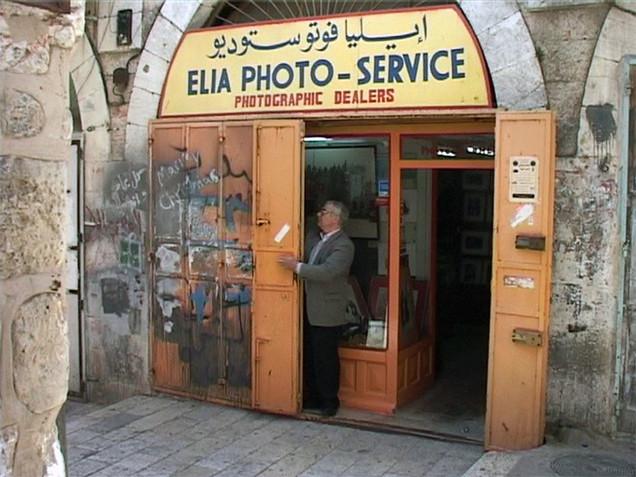 JÉRUSALEM, AU NOM DU PÈRE ET DU FILS