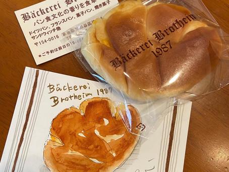 10月『ブロートハイムのクリームパンを描く!』