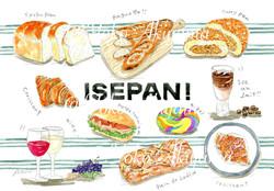 『イセパン』の広告