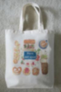 bag_phot_12.jpg