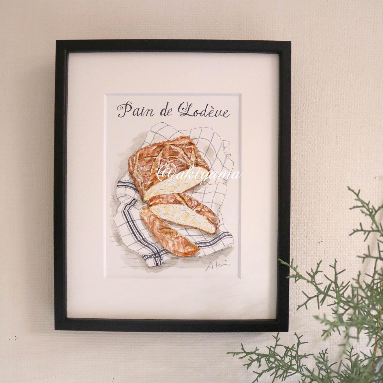 2020パンのカレンダー12月のパン・ド・ロデヴ