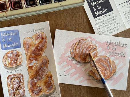 3月『ムール ア・ラ ムールさんのパンを描く!』