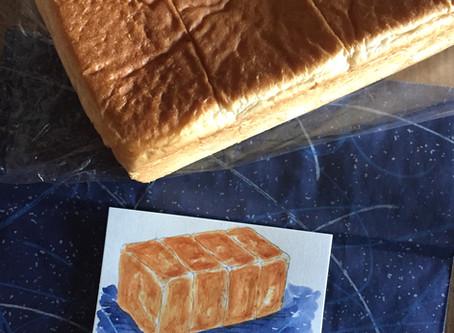 2月のレッスン『ノアンの高級食パン』
