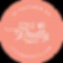 SMPas-seen-circle_no_date.png