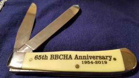 65th Anniversary Case Knife