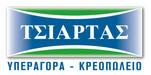 TSIARTAS logo.jpg