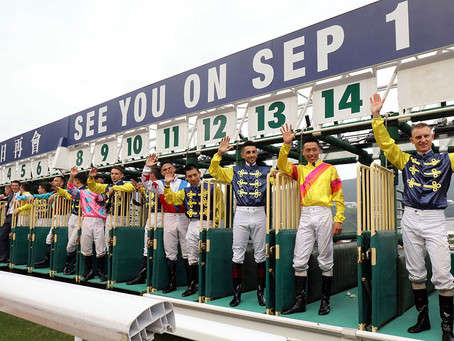 What will Betfair mean for Hong Kong racing?