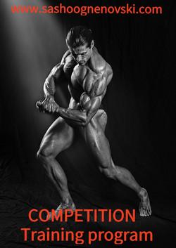 Competition Program