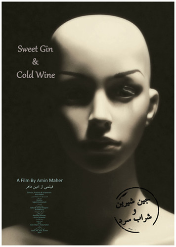 SWEET GIN & COLD WINE