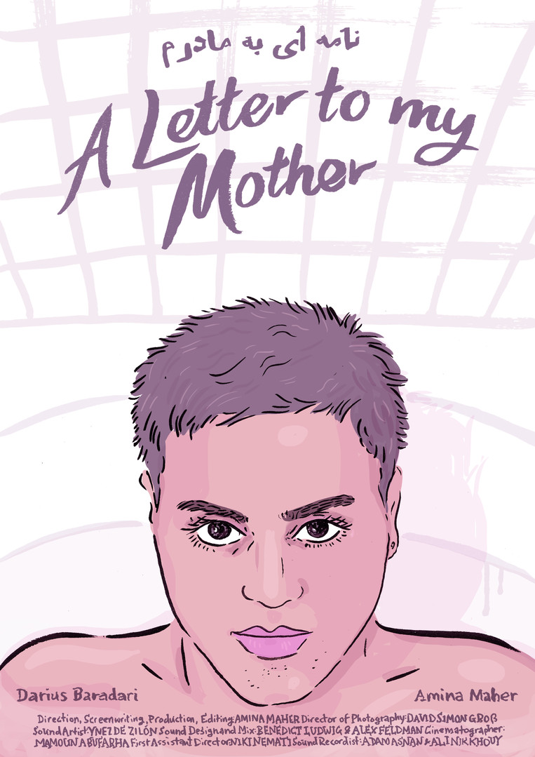 A Letter To My Mother Poster edit 2.jpg