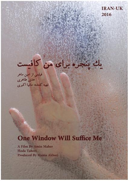 One Window Will Suffice