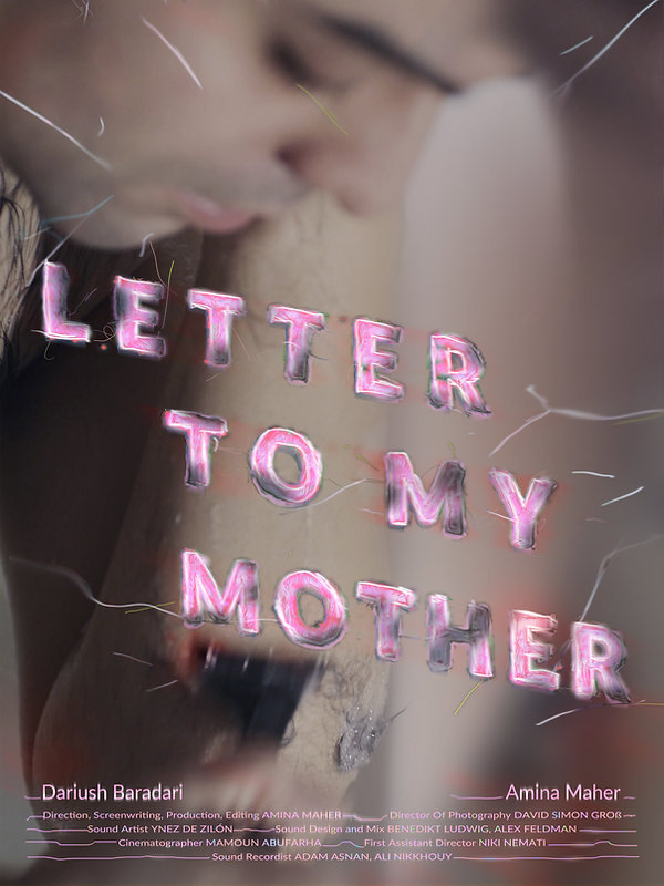 Letter to my mother - poster - 1 - large