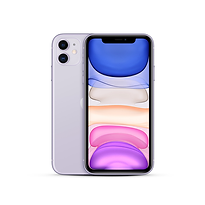 Apple iphone 11 Purple Offers.png