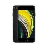 Apple iphone SE 2020.jpg
