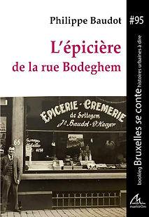 epiciere_de_la_rue_bodeghem.jpg
