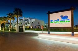 Balaia Village Club