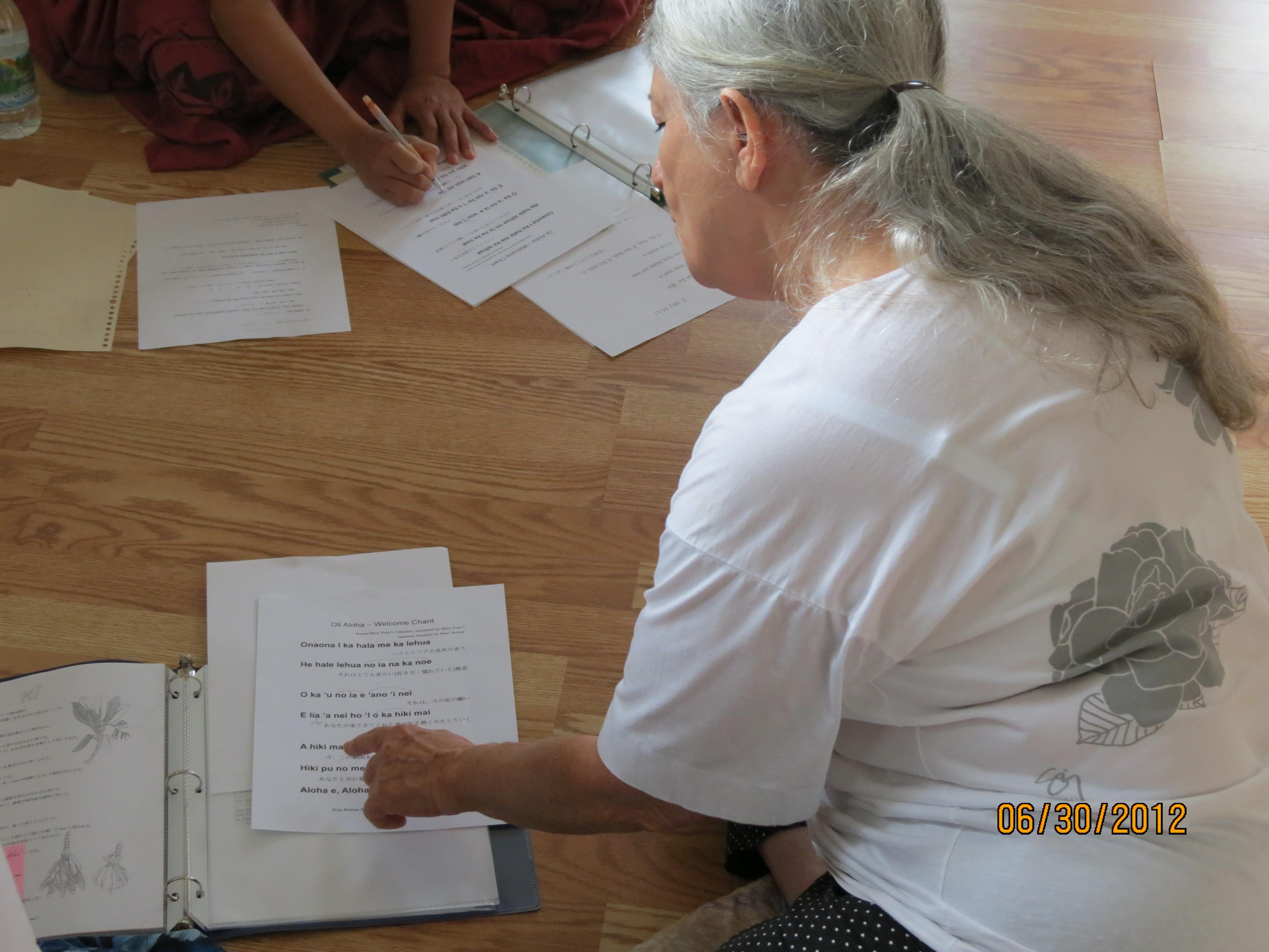ハワイ島でフラを学ぶ チャンティングレッスン
