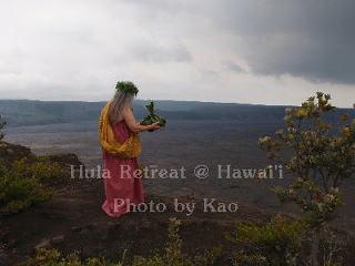 ハワイでフラを学ぶ クムフラ レイの奉納 キラウエア