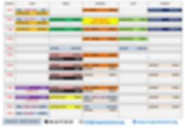 Planning-Filzen-29.jpg