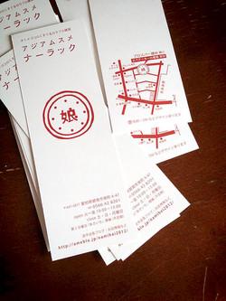 shopcard 2005.7.20~2014.12.31