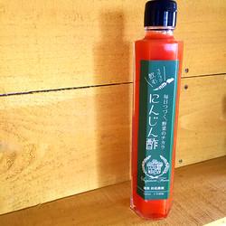 にんじん酢ラベル