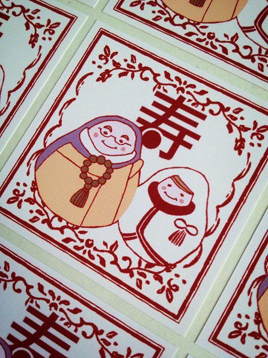 結婚式用似顔絵イラスト・シール