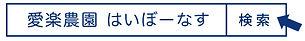img_4p-2.jpg