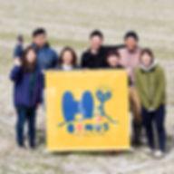photo_staff.jpg