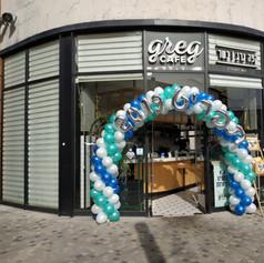 שער בלונים למסעדת גרג
