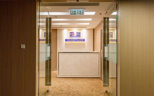 KITEC OFFICE_AN_4611-Edit-40.jpg