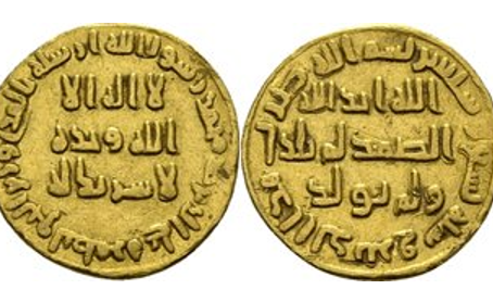 Islamic Coin Reform, Virginia Woolf, Viking Sea Burials and InvestUK - can you spot the link?