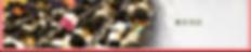 高八斗奧數_賽前培訓
