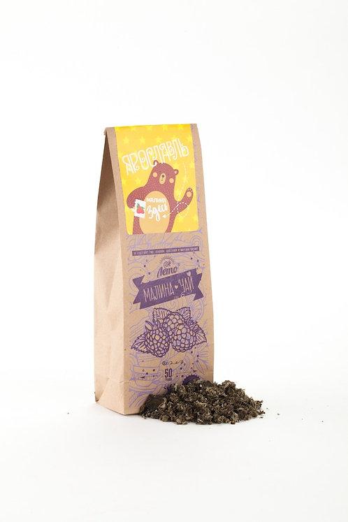 Малина-чай