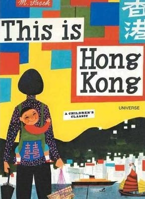 This is Hong Kong (9780789315601)