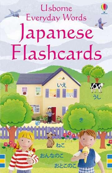 Everyday Words: Japanese Flashcards