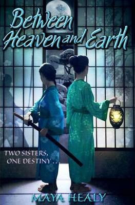 Between Heaven and Earth (9780192733122)