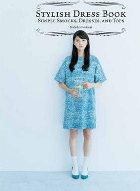 Stylish Dress Book (9781780671079)